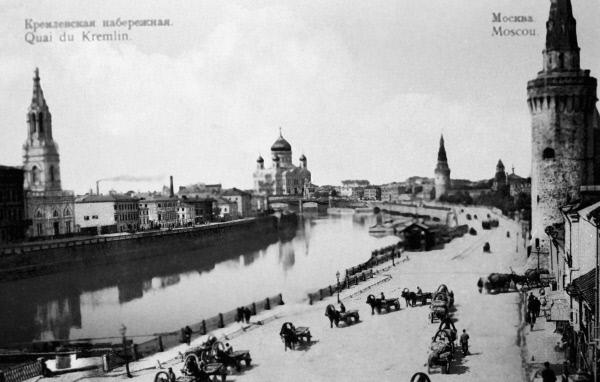 фото 19 века москва