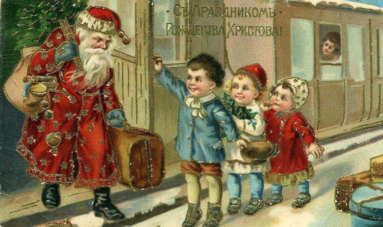 С новым годом открытки 18 века