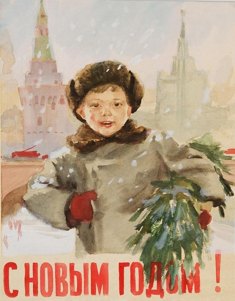 Новогодняя открытка история 1950-е годы, вознесения днем