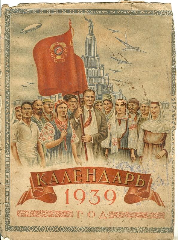 Юристов, открытки советская россия