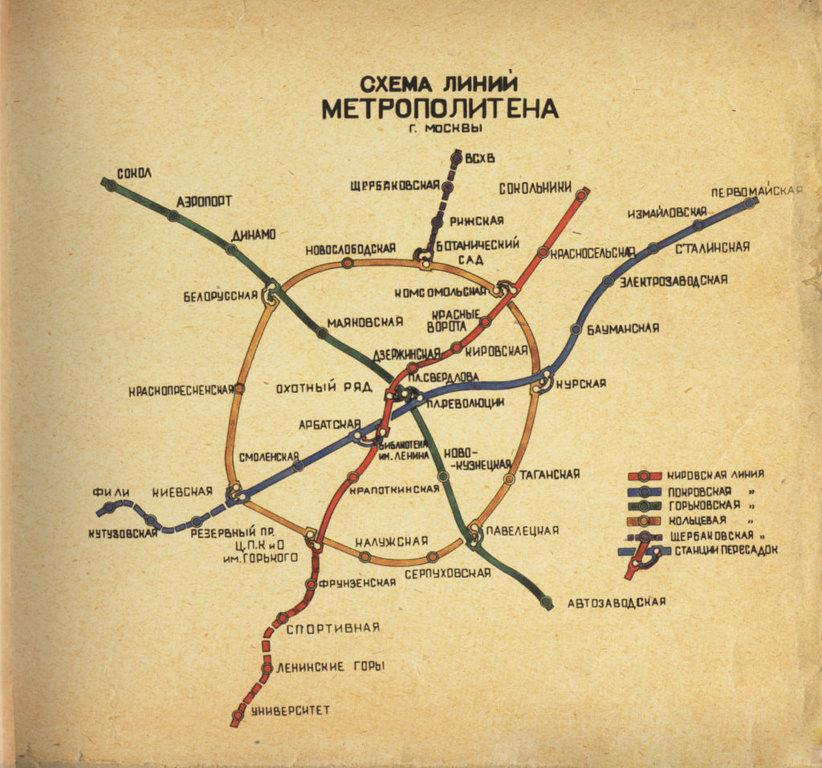 метро москвы схема измайлово