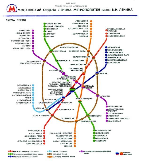 схема метрополитена города москвы крупным планом оформление кредитной карты 18 лет