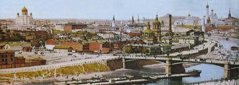 старинная москва фото