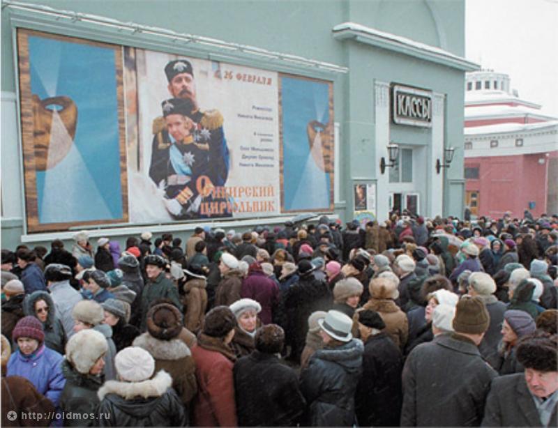 Казино москвы 90-х игровые автоматы играть безплатно онлайнi