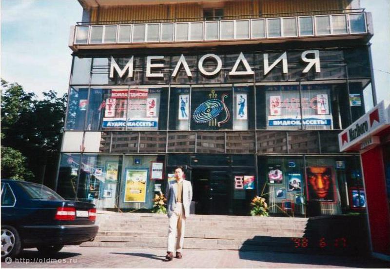Красноярск казино в 90-х игровые автоматы babooshka играть бесплатно и без регистрации