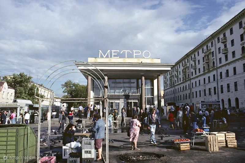 фото москвы 90 х годов