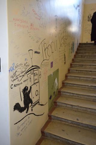 """Лестница ведущая к """"Нехорошей квартире"""" по адресу Москва, Большая Садовая, 302-бис, 5-й этаж, кв. № 50"""