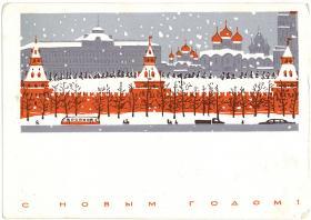 Открытки новогодней Москвы XIX-XX-XXI веков