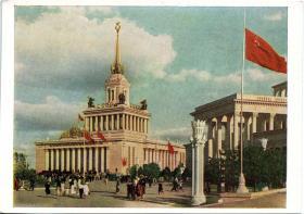 Открытки Советской Москвы 20-х — 50-х годов