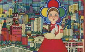 Открытки Советской Москвы 60-х — 80-х годов
