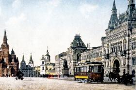 Открытки дореволюционной Москвы