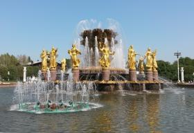 Летом в Москве