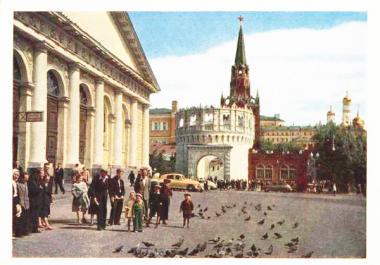 открытки о Москве