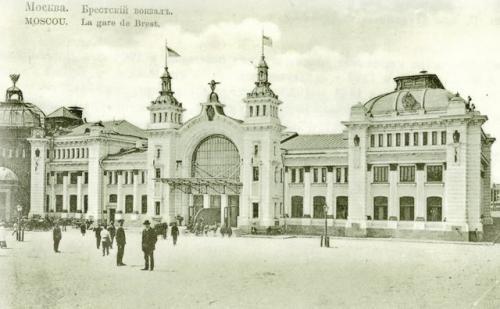 Белорусский (Брестский) вокзал