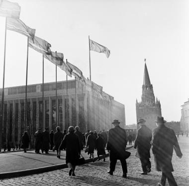 Дворец Съездов