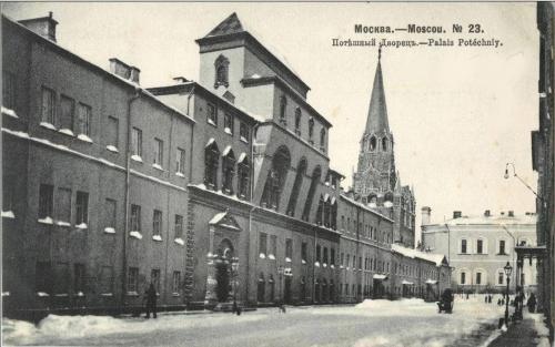 Потешный дворец на старой открытке